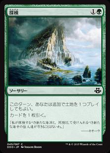 f:id:naito-horizon:20200922191232p:plain