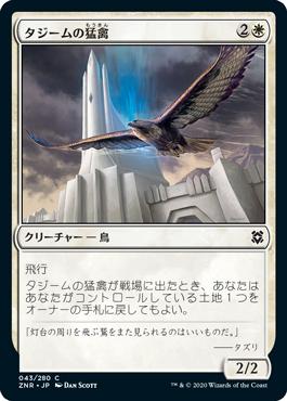 f:id:naito-horizon:20200927015940p:plain