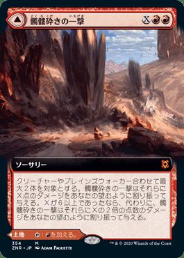 f:id:naito-horizon:20201011162806p:plain