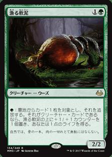 f:id:naito-horizon:20201011162815p:plain