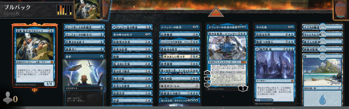 f:id:naito-horizon:20201017063448p:plain