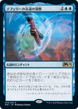 f:id:naito-horizon:20201122162744p:plain