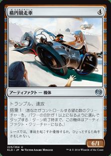 f:id:naito-horizon:20201127163654p:plain