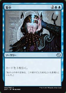 f:id:naito-horizon:20201231135708p:plain
