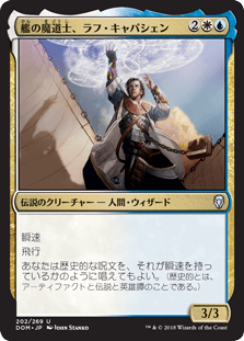 f:id:naito-horizon:20210106002637p:plain