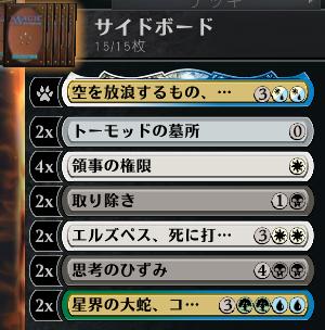 f:id:naito-horizon:20210208123744p:plain