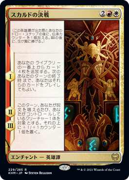 f:id:naito-horizon:20210210023010p:plain
