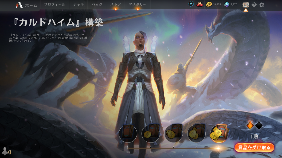 f:id:naito-horizon:20210214071002p:plain