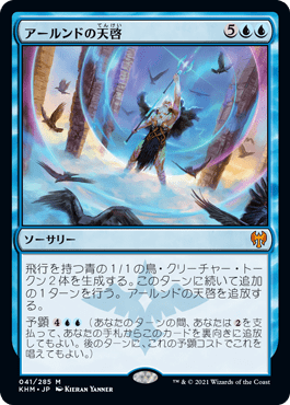 f:id:naito-horizon:20210217021459p:plain