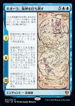 f:id:naito-horizon:20210217021507p:plain