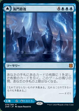 f:id:naito-horizon:20210217021510p:plain
