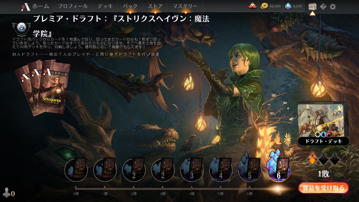 f:id:naito-horizon:20210418202553p:plain
