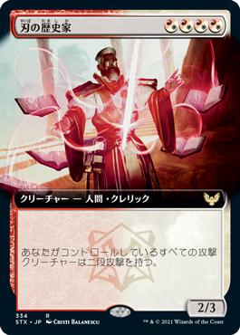 f:id:naito-horizon:20210502142029p:plain