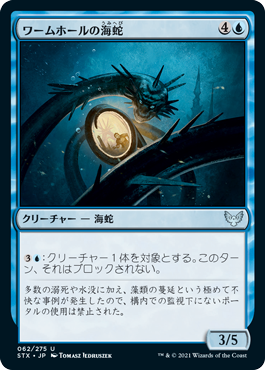 f:id:naito-horizon:20210504165130p:plain