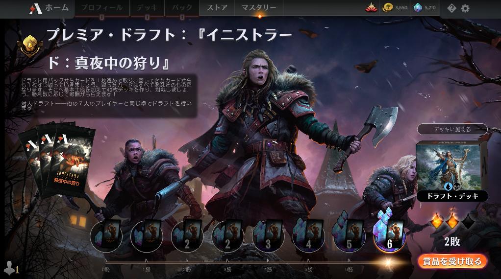 f:id:naito-horizon:20210920153117p:plain