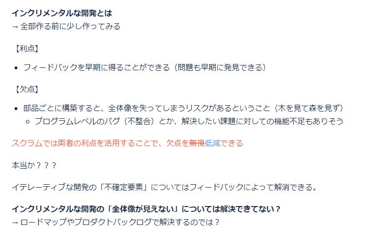 f:id:naito-kaoru:20200826103933p:plain