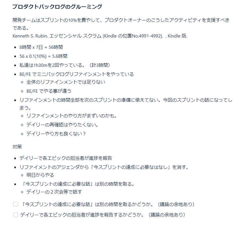 f:id:naito-kaoru:20200826104218p:plain