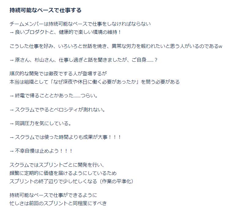 f:id:naito-kaoru:20200826104534p:plain