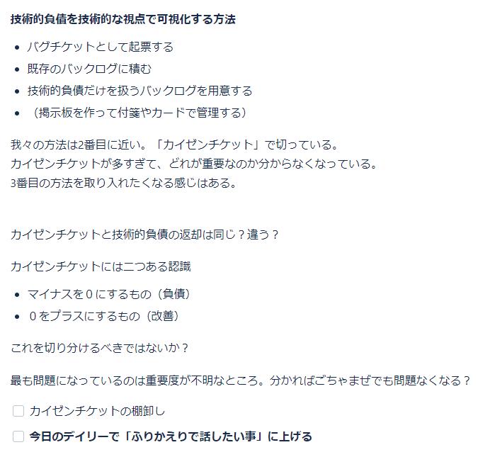 f:id:naito-kaoru:20200827102043p:plain