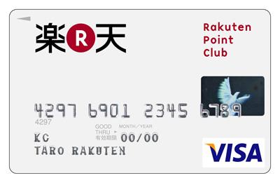 f:id:naito-suzuki:20181127001938j:plain