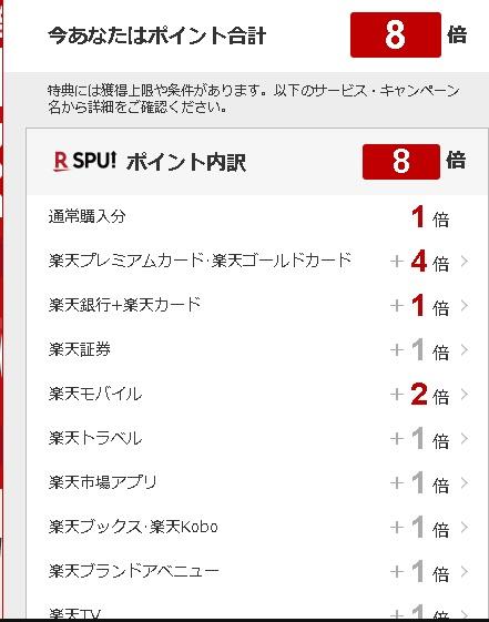 f:id:naito-suzuki:20181128000050j:plain