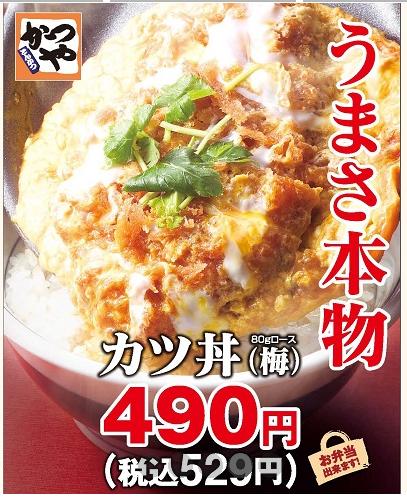 f:id:naito-suzuki:20181213233724p:plain