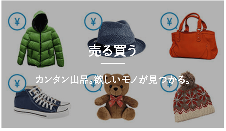 f:id:naito-suzuki:20190102181045p:plain
