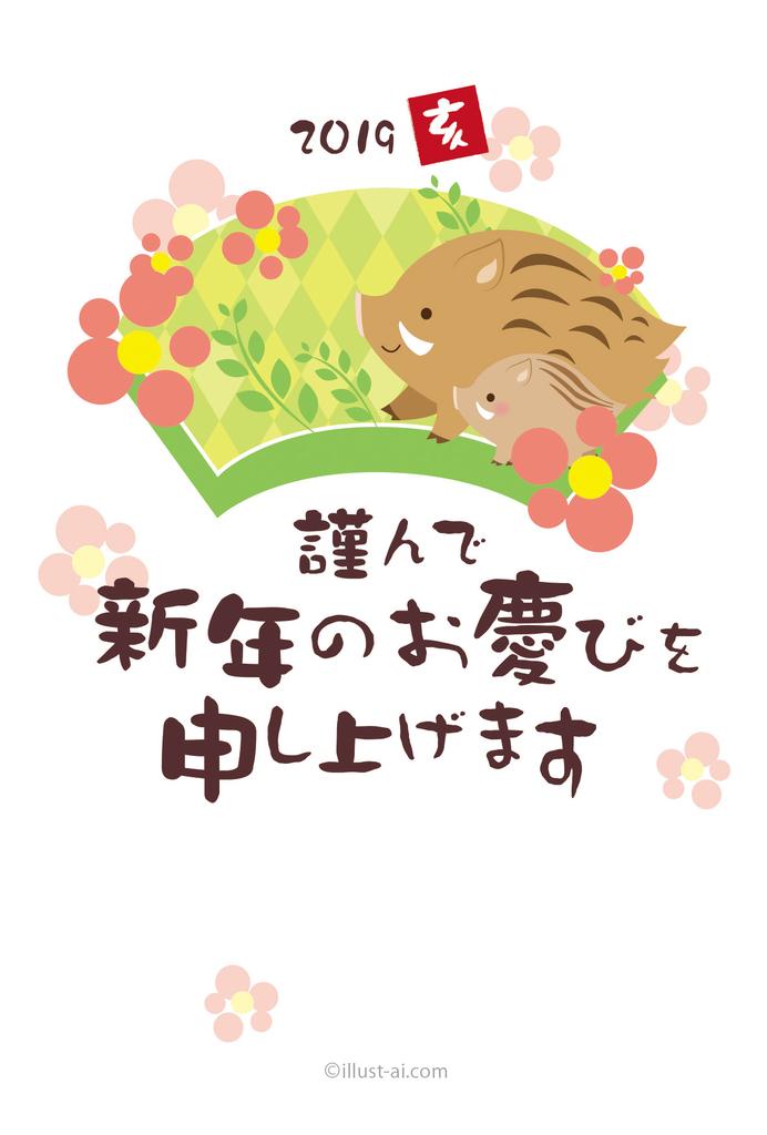 f:id:naito-suzuki:20190102185408j:plain