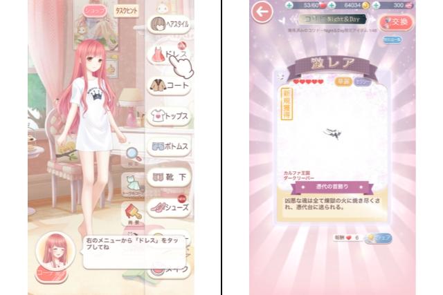 f:id:naito_3:20170114201238j:plain