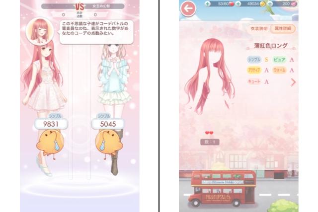 f:id:naito_3:20170114202547j:plain
