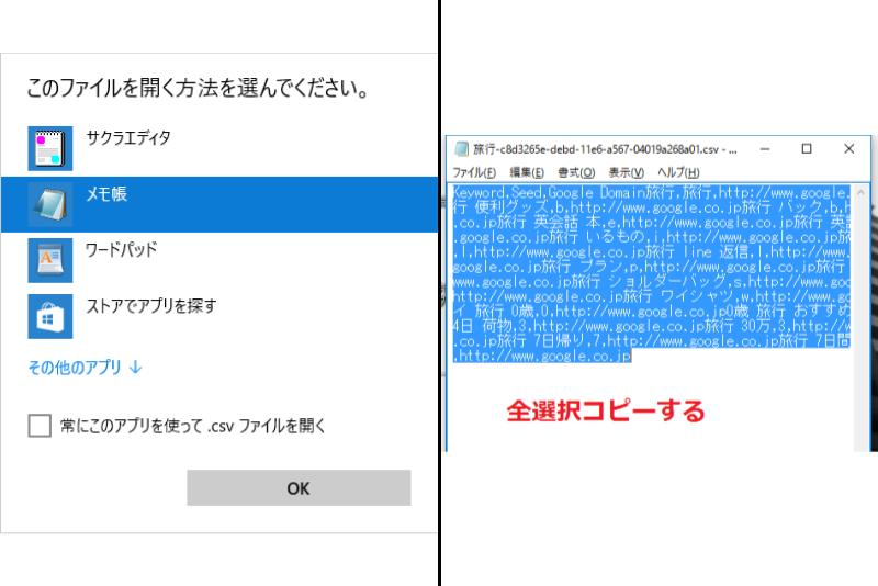 f:id:naito_3:20170120122133p:plain