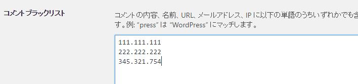 f:id:naito_3:20170121023053p:plain