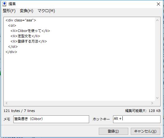 f:id:naito_3:20170122205557p:plain