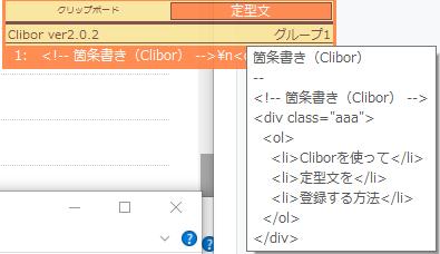 f:id:naito_3:20170122210258p:plain