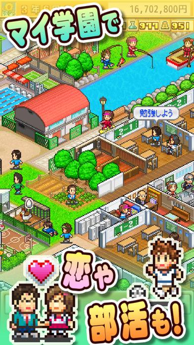 f:id:naito_3:20170131115534j:plain