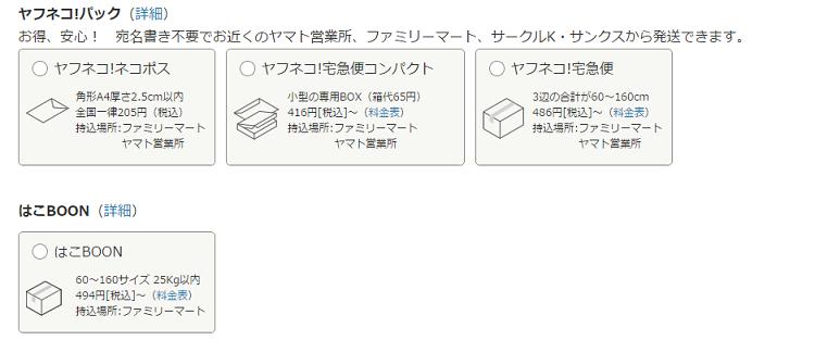f:id:naito_3:20170213165715p:plain