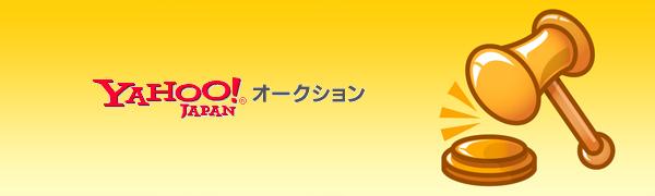 f:id:naito_3:20170213171614j:plain