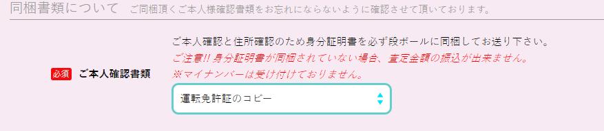 f:id:naito_3:20170217161519p:plain