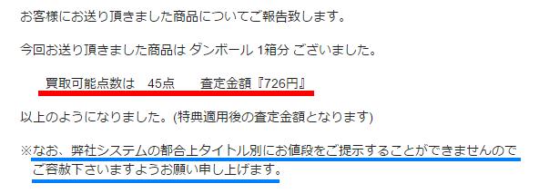 f:id:naito_3:20170217163039p:plain