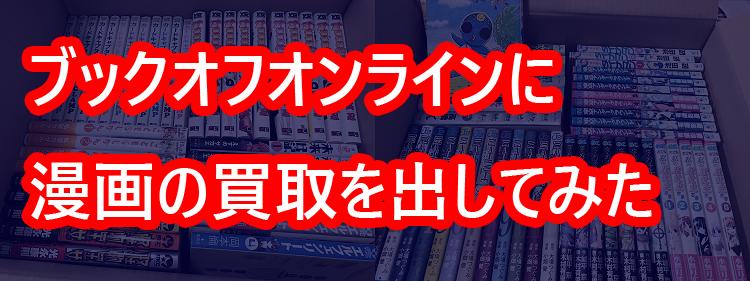 f:id:naito_3:20170219164127p:plain