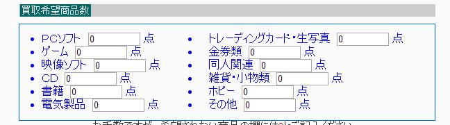 f:id:naito_3:20170309202318p:plain