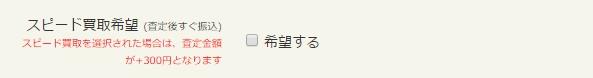 f:id:naito_3:20170312145717j:plain