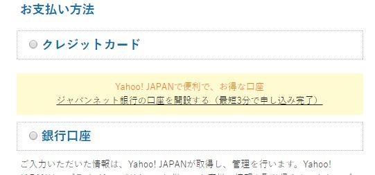 f:id:naito_3:20170330204144j:plain