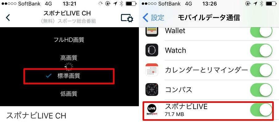 f:id:naito_3:20170410140234j:plain