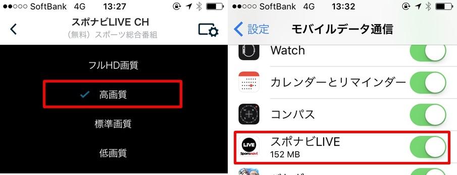 f:id:naito_3:20170410140329j:plain