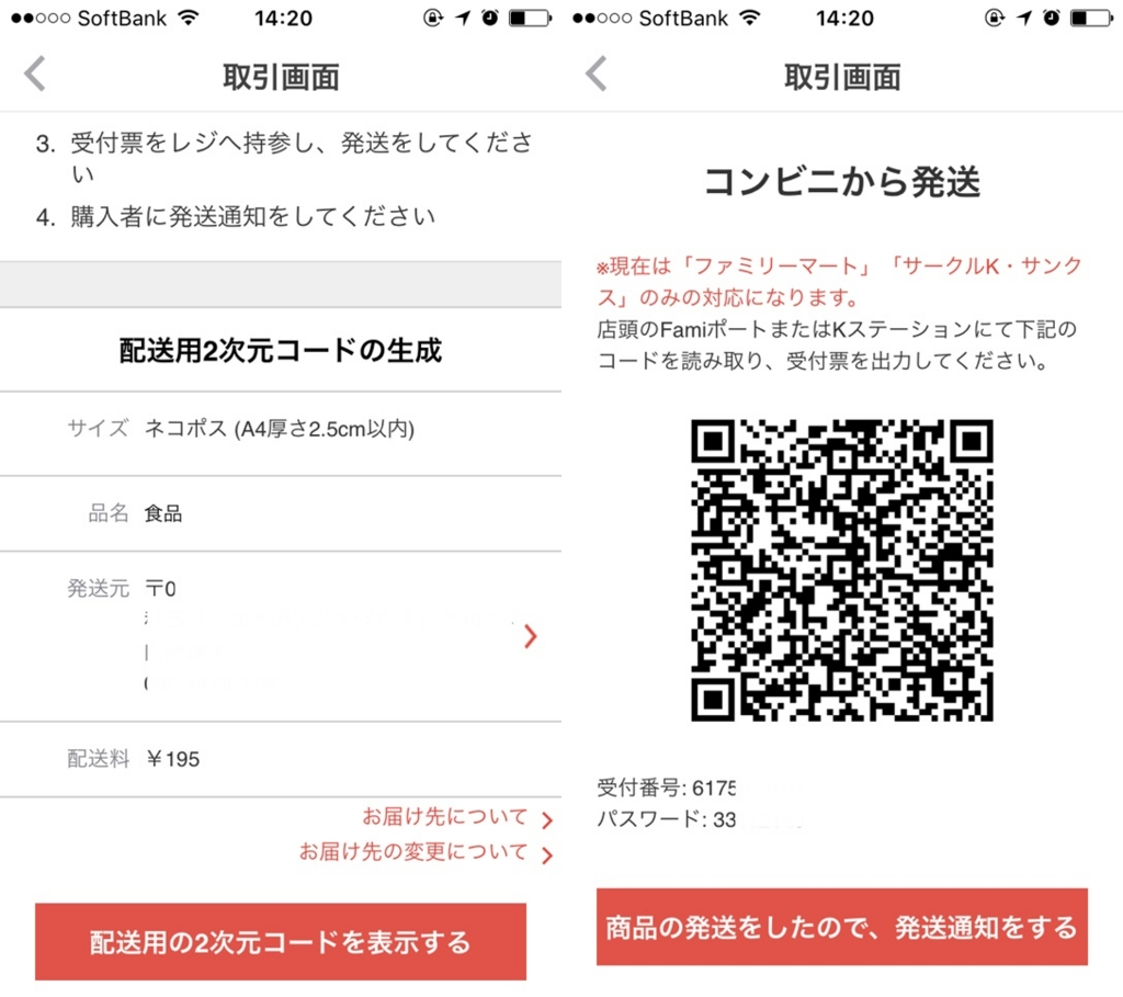 f:id:naito_3:20170424142333j:plain