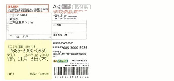 f:id:naito_3:20170424150001j:plain