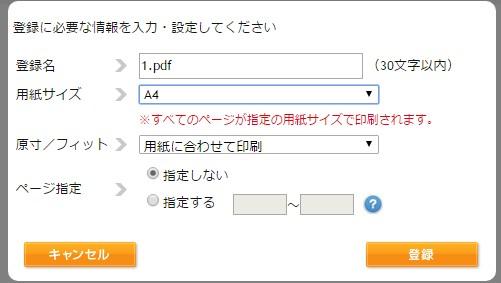 f:id:naito_3:20170429135333j:plain