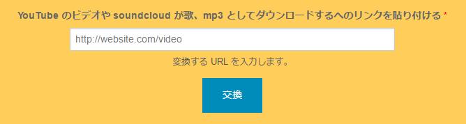 f:id:naito_3:20170512174613p:plain