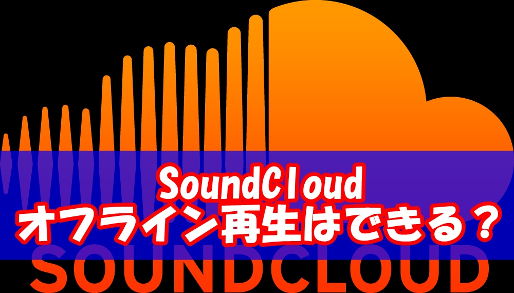f:id:naito_3:20170517110339j:plain